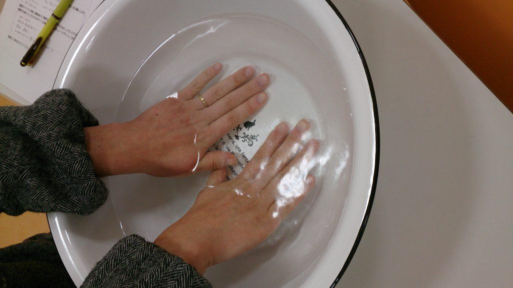 帯広市ベルデ文化教室で手浴した時の様子
